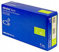 Перчатки синие Nitrylex basic нитриловые неопудренные S RD30105002