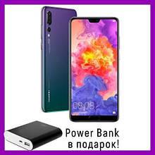 Мобильный телефон Huawei P20 Pro 6/128GB, Power Bank
