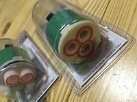 Картридж для смесителя 40 мм Remer с плоским донышком