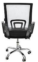 Кресло Bonro B-619 серое, фото 3