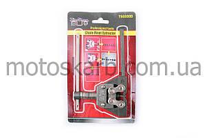 Съемник цепи, шаг 420-530  YITON S-2365