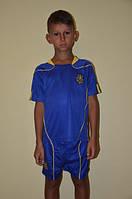 Футбольная форма сборной команды Украины