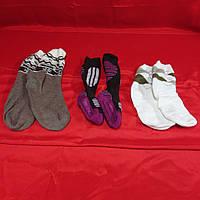 Носки плотные секонд-хенд оптом