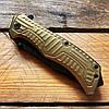 Нож складной SKIF Plus Nutty Gold (3Cr13MoV Steel), фото 7