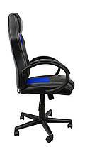 Кресло геймерское Bonro B-603 Blue, фото 3