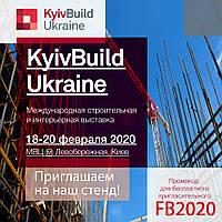 КМА-Юкрейн на выставке KyivBuild 2020