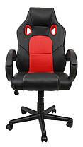 Кресло геймерское Bonro B-603 красное, фото 2