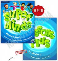 Super Minds 1 Student's Book with DVD-ROM НУШ Авт: Herbert Puchta Вид: Cambridge