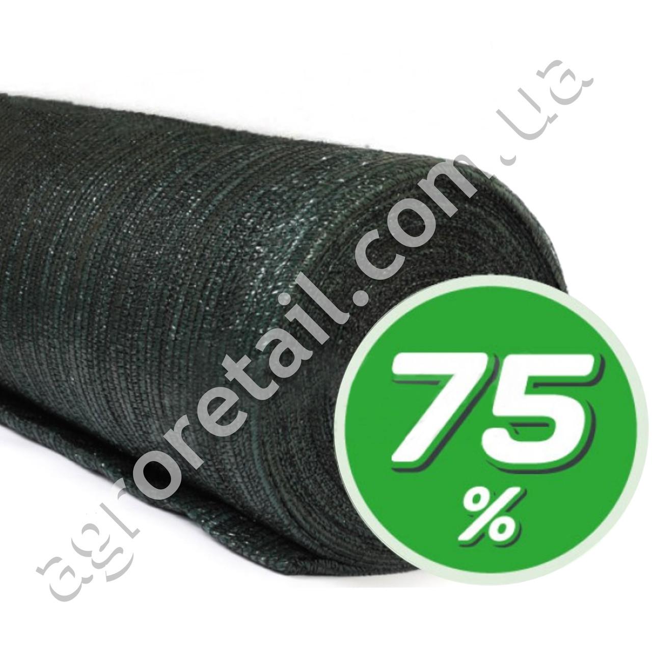 Затеняющая сетка зеленая 75% тени 4х50 м
