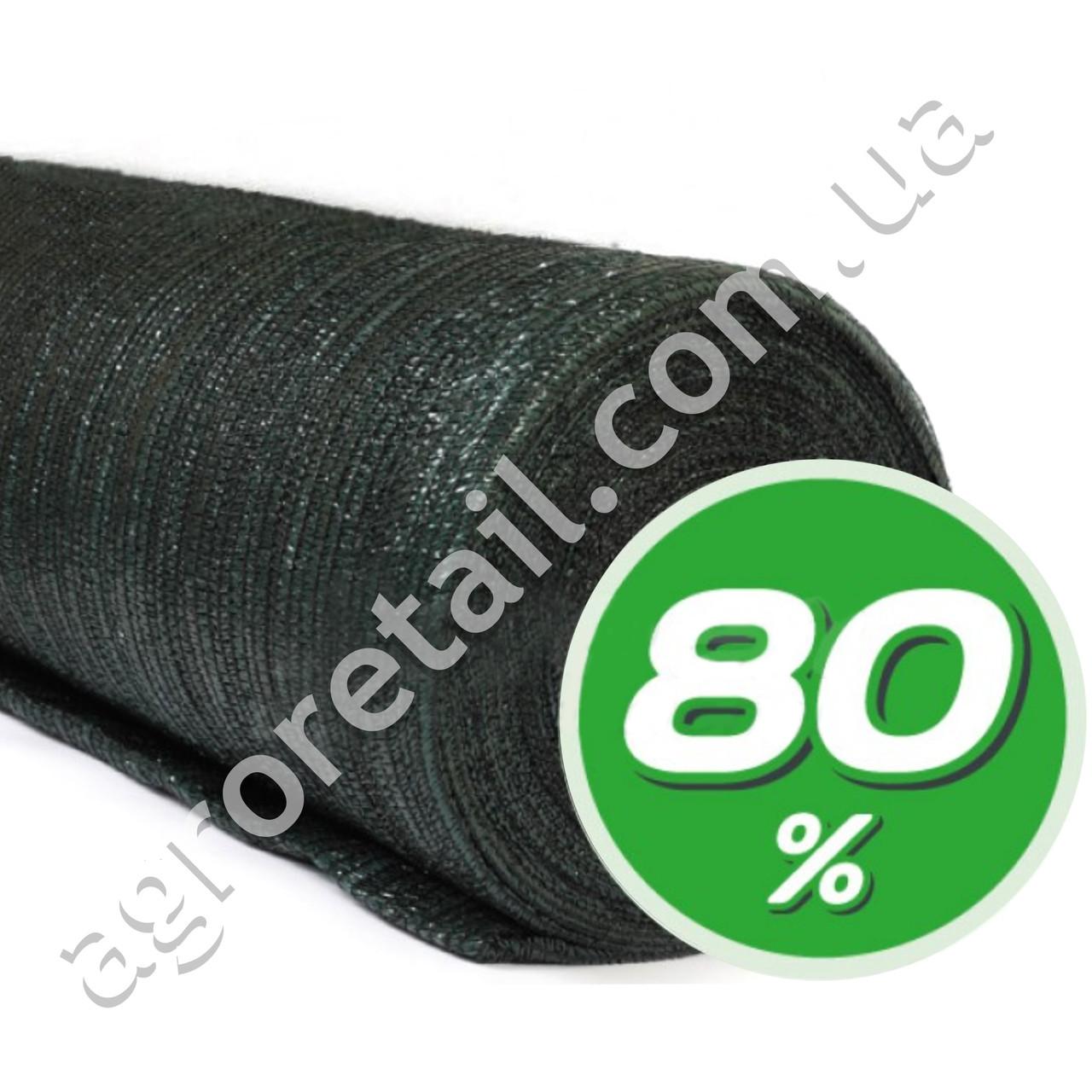 Затеняющая сетка зеленая 80% тени 3х50 м