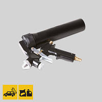Пистолет для нанесения распыляемого герметика Spray Gun, 1 штука