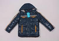 Куртка зимняя для мальчика (146-172 см)