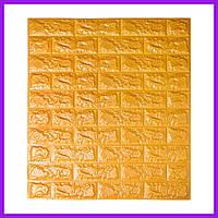Самоклеющаяся декоративная 3D панель под кирпич золото 700x770x7мм Декоративная 3д панель под кирпич