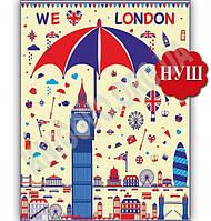 Лепбук Ми любимо Лондон НУШ Вид: Підручники і посібники
