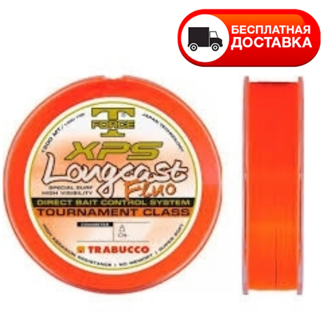 Леска Trabucco TF XPS Long Cast Fluo 1200 м Оранжевая 0,203 мм 5,42 кг/11,95 lb
