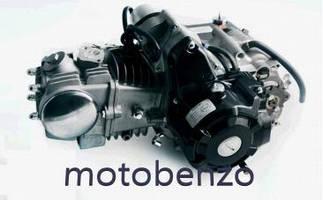 Двигуни та деталі двигуна Delta Alfa Activ