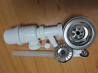 Сифон  бутылочный для кухонной мойки с круглым переливом. Оптом, фото 1