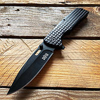 Нож складной SKIF Plus Joy Black (3Cr13MoV Steel)