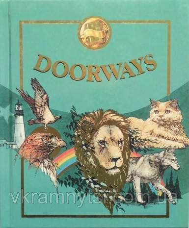 Doorways. Дитяча книга для читання англійською мовою, фото 1