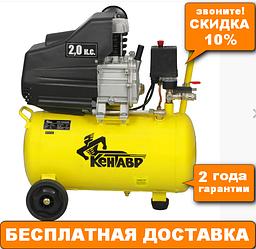 Компрессор Кентавр КП-2420В 198 л/мин, 1,5 кВт