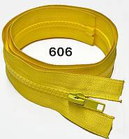 Молния Желтая, лимон Тип5 80см тракторная с одним бегунком разъемная