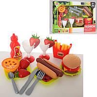 Игровой набор продуктов Фаст Фуд (Бургер, картошка, хот-дог)