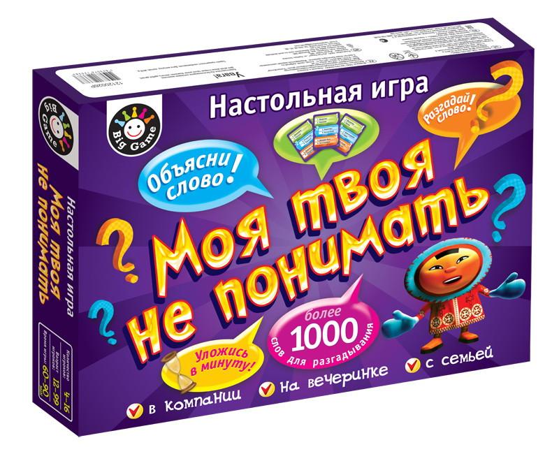 """Настільна гра """"Моя твоя не розуміти"""" 12120026Р"""
