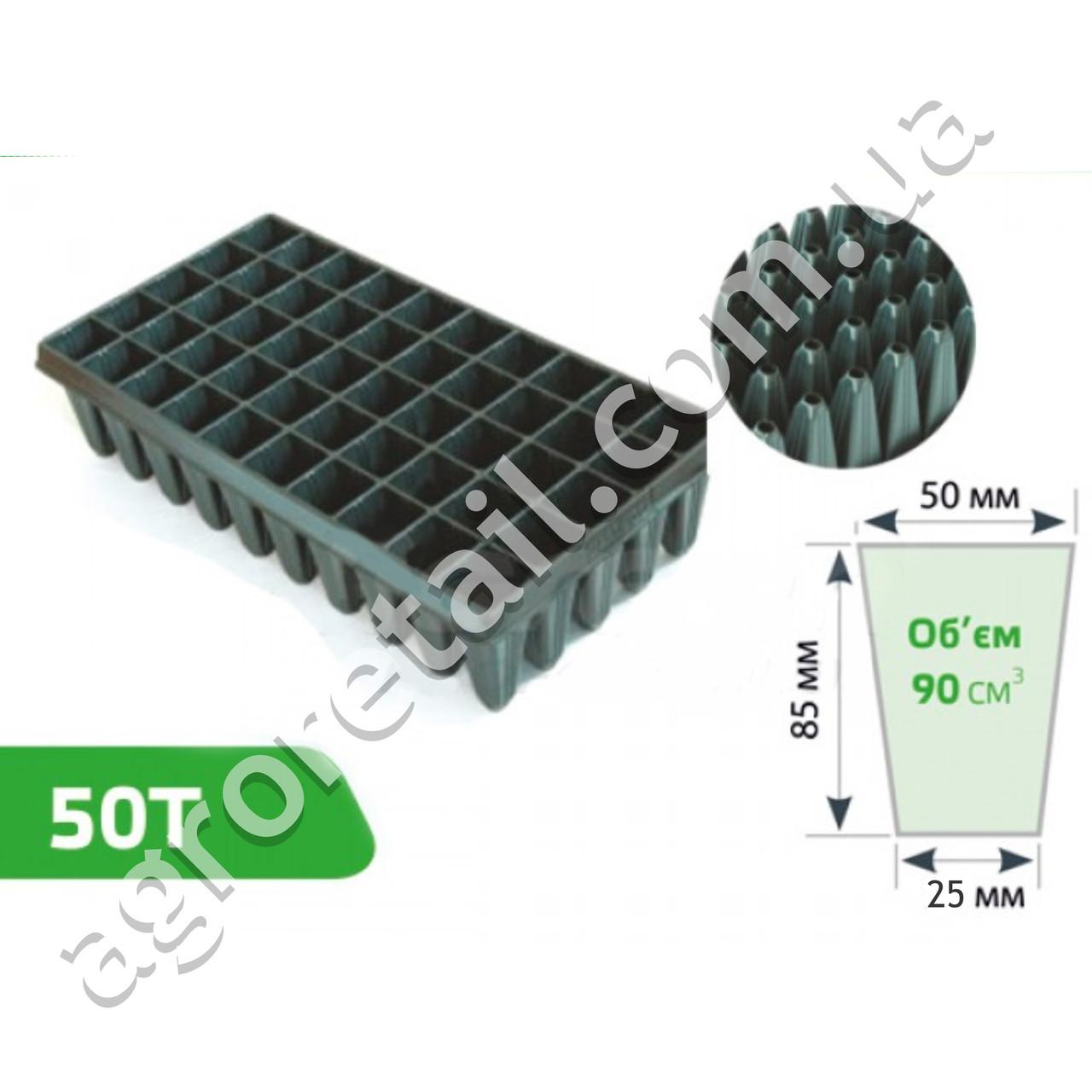 Кассета для рассады глубокие без поддона 50 ячеек 50x85x25 мм толщина 1 мм