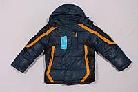 Куртка зимняя для мальчиков (134-158), фото 1
