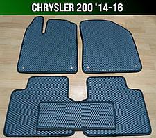 ЕВА коврики на Chrysler 200 '14-16. Ковры EVA Крайслер 200