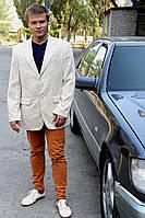 Бежевый пиджак мужской