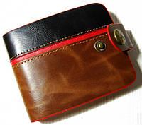 Мужской кожаный кошелек. Мужской стильный бумажник