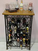 Стол-стеллаж для вина Loft стиль (MS-PVKL-105-5)