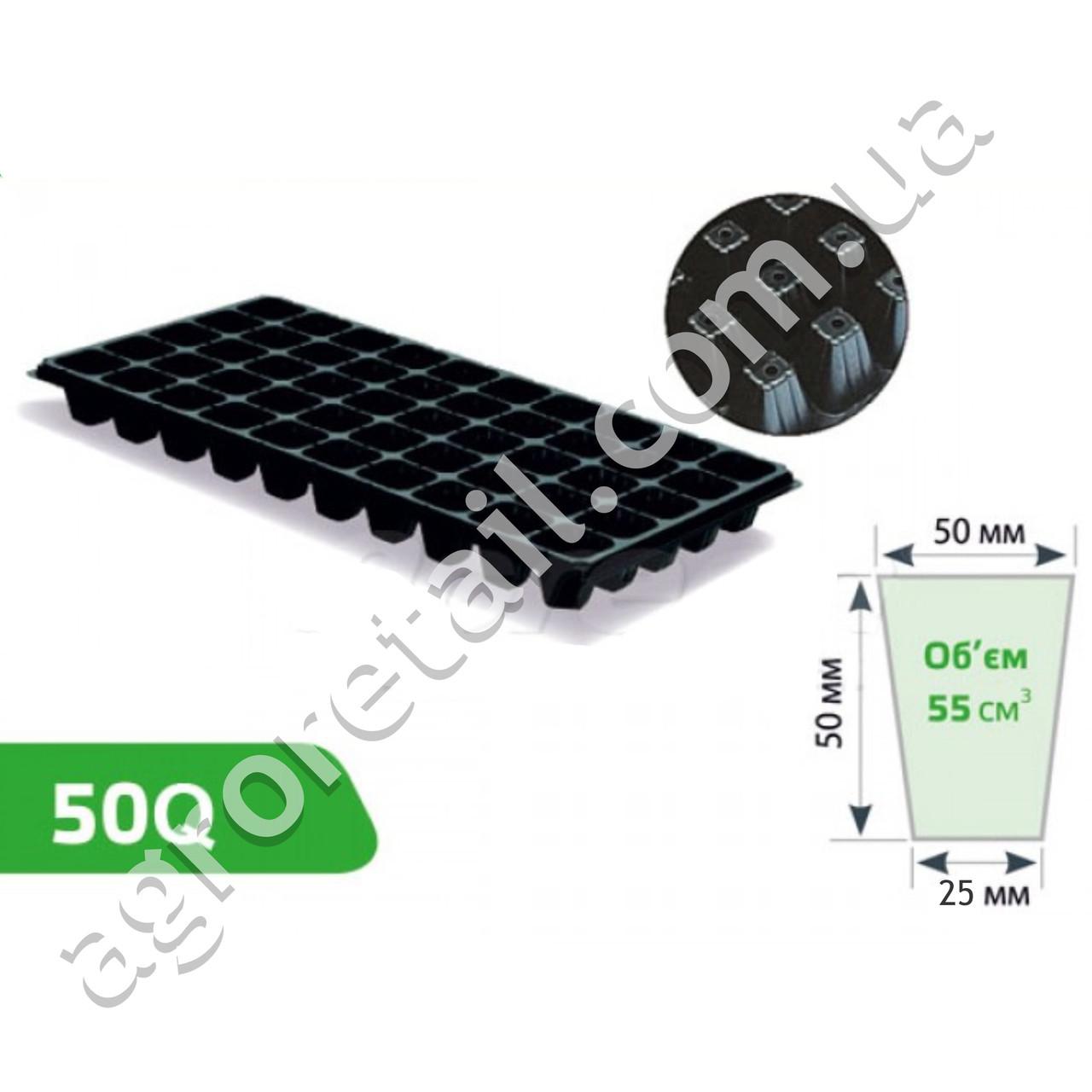 Кассета для рассады без поддона 50 ячеек 50х50х25 мм толщина 0.7 мм