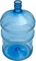 Бутыль для воды 19 литров поликарбонат (без ручки)