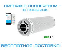 Рекуператор воздуха Прана 150