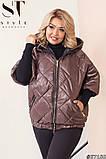 Женская демисезонная куртка Рука 3-4 Плащевка лаке на синтепоне Размер 50 52 54 56 58 60 Разные цвета, фото 4