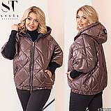 Женская демисезонная куртка Рука 3-4 Плащевка лаке на синтепоне Размер 50 52 54 56 58 60 Разные цвета, фото 6