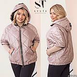 Женская демисезонная куртка Рука 3-4 Плащевка лаке на синтепоне Размер 50 52 54 56 58 60 Разные цвета, фото 7