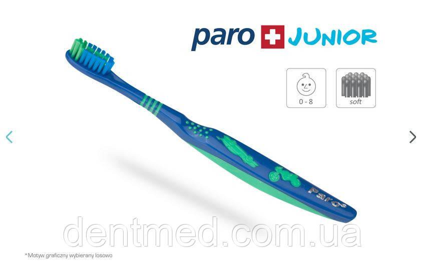 Детская зубная щетка paro JUNIOR NaviStom