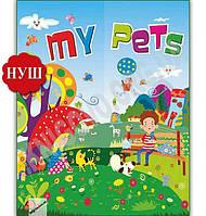 Лепбук My Pets НУШ Вид: Підручники і посібники