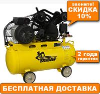 Компрессор Кентавр КР-5030В / БЕСПЛАТНАЯ ДОСТАВКА! 400 л/мин, 2,3 кВт