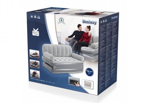 Надувной диван-кровать Bestway 75079, фото 2