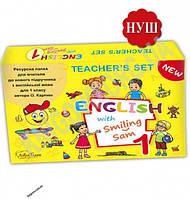 Ресурсна папка для вчителя 1 клас English with Smiling Sam НУШ Авт: Карпюк О. Вид: Лібра-Терра