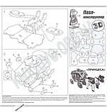 3D Пазл конструктор з наліпками Принцеса 5+ Вид: УЛА, фото 3