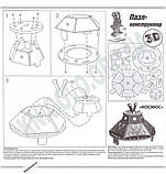 3D Пазл конструктор з наліпками Космос 5+ Вид: УЛА, фото 3