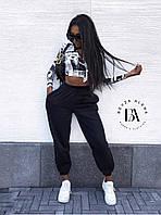 Женские спортивные штаны чёрные белые 42-44 46-48
