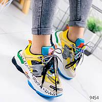 Женские кроссовки  на массивной подошве две пары шнурков желтые Haze, фото 1