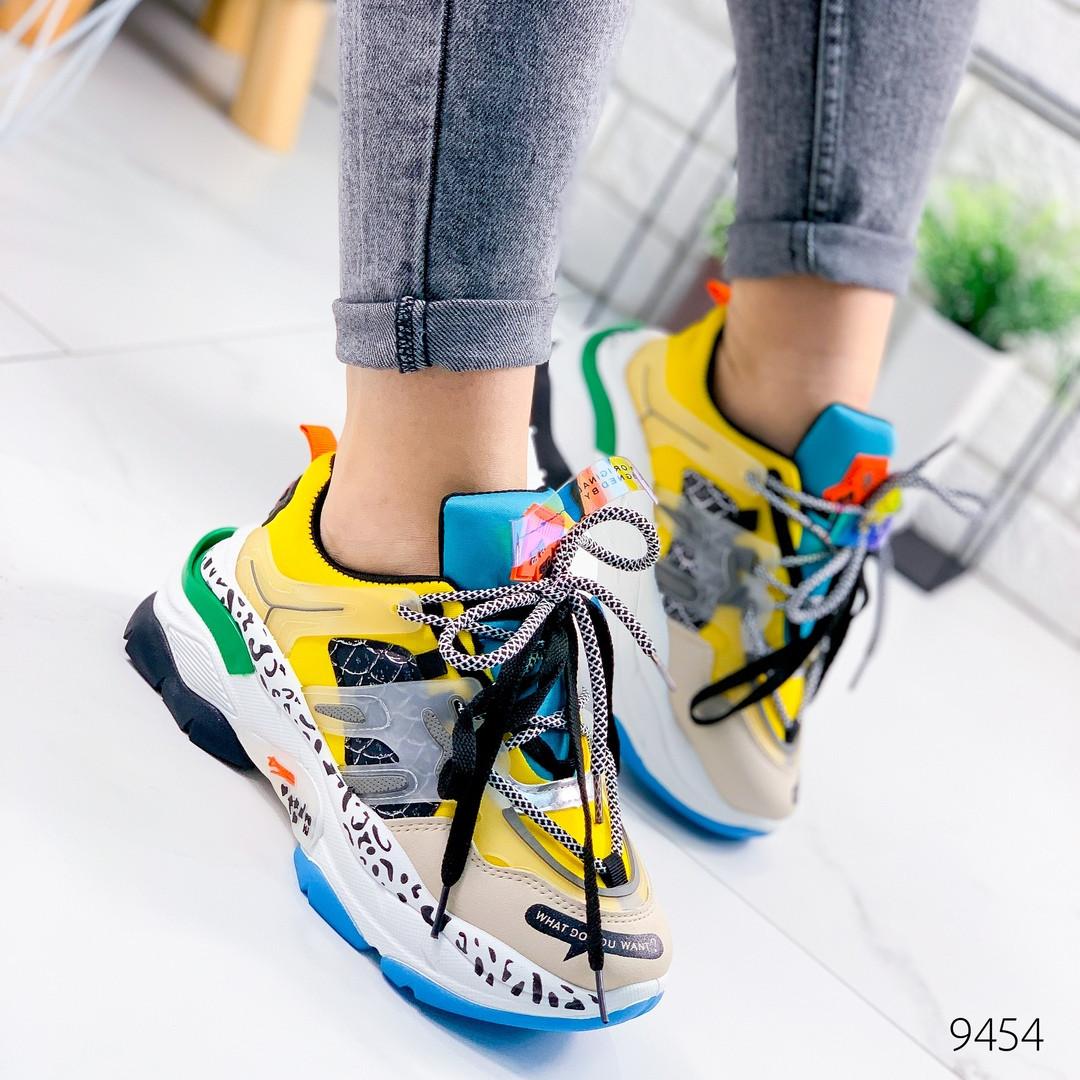 Женские кроссовки  на массивной подошве две пары шнурков желтые Haze