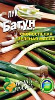 Цибуля Батун пакет 3 гр. насіння